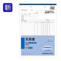 コクヨ NC複写簿ノーカーボン見積書 A4タテ型 22行 40組 ウ-386N 1セット(10冊:1冊×10)