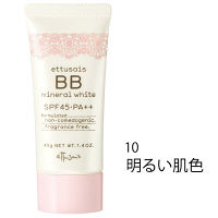 ettusais(エテュセ) BBミネラルホワイト 10 明るい肌色 40g SPF45 PA++