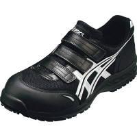 アシックス 作業用靴 ウィンジョブ41L 28.0cm ブラック×シルバー (直送品)