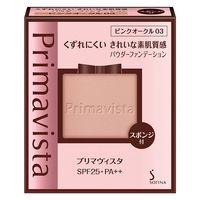 花王SOFINAPrimavista(ソフィーナプリマヴィスタ)きれいな素肌質感パウダーファンデーションレフィル ピンクオークル03 SPF25 PA++ 9g
