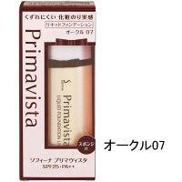 花王SOFINAPrimavista(ソフィーナプリマヴィスタ)くずれにくい化粧のり実感リキッドファンデーションUVオークル07 SPF25 PA++ 30mL