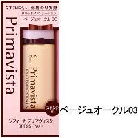 花王SOFINAPrimavistaソフィーナプリマヴィスタくずれにくい化粧のり実感リキッドファンデーションUVベージュオークル03SPF25PA++30mL