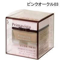 花王 SOFINA Primavista(ソフィーナ プリマヴィスタ) クリームファンデーション ピンクオークル03 SPF15 PA++ 30g