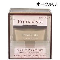 花王 SOFINA Primavista(ソフィーナ プリマヴィスタ) クリームファンデーション オークル03 SPF15 PA++ 30g