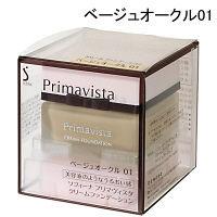 花王 SOFINA Primavista(ソフィーナ プリマヴィスタ) クリームファンデーション ベージュオークル01 SPF15 PA++ 30g