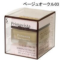 花王 SOFINA Primavista(ソフィーナ プリマヴィスタ) クリームファンデーション ベージュオークル03 SPF15 PA++ 30g