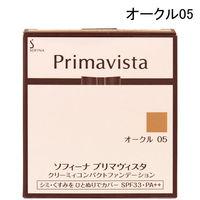 花王SOFINA Primavista(ソフィーナ プリマヴィスタ) クリーミィコンパクトファンデーション レフィル オークル05 SPF33 PA++ 10g