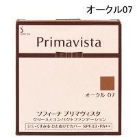 花王SOFINA Primavista(ソフィーナ プリマヴィスタ) クリーミィコンパクトファンデーション レフィル オークル07 SPF33 PA++ 10g