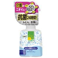 エールズ消臭力 介護家庭用 ふとん消臭スプレー 本体 370ml×1個 布用消臭・芳香剤 エステー