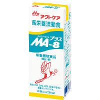 クリニコ MA-8プラス 200mL 1箱(30パック入) 643451 (直送品)