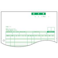 ヒサゴ 請求書 レーザープリンタ用 BP0304 1箱(500枚入)