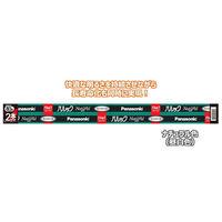 パナソニック 三波長形蛍光ランプ 40W形 ラピッドスタート形 昼白色 FLR40SEXNMX362K 1箱(2本入)