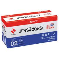 ニチバン ナイスタック(R) 紙両面テープ 幅10mm×20m NWBB-10 1箱(12巻入)