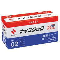 ニチバン ナイスタック(R) 紙両面テープ 幅15mm×20m NWBB-15 1箱(10巻入)