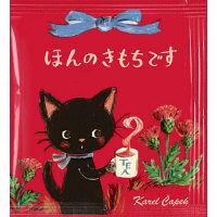 カレルチャペック メッセージ紅茶TB ほんのきもちです(キャラメル) 1パック(5バッグ入)