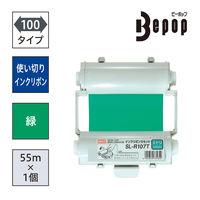 マックス ビーポップ用インクリボンSL-R107Tミドリ インクリボン (取寄品)