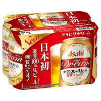 アサヒ ザ・ドリーム 350ml 6缶
