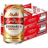アサヒ ザ・ドリーム 350ml 48缶