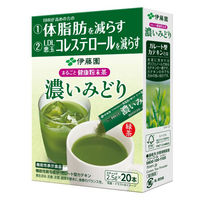 【機能性表示食品】伊藤園 ヘルシープラス まるごと健康粉末茶 濃いみどり 1箱(20本入)