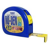 ノー電19 ND1935 3.5m 原度器 (取寄品)