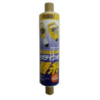 メガライン用替え糸 L3-50 原度器 (取寄品)