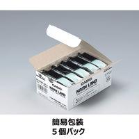 カシオ ネームランドテープ 簡易包装5個パック 18mm 白テープ(黒文字) 1パック(5個入)  XR-18WE-5P-E