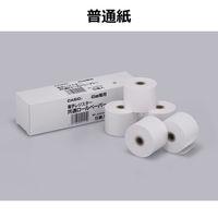 【普通紙】レジロール カシオ純正品 幅45×外径60mm 1パック(5巻入)