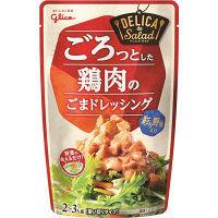 江崎グリコ デリカdeサラダ鶏肉のごまドレッシング 1袋