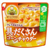 江崎グリコ クレアおばさんの具だくさんコーンチャウダー 1食