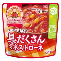 江崎グリコ クレアおばさんの具だくさんミネストローネ 1食