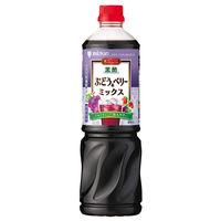 ミツカン ビネグイット黒酢ぶどう&ベリーミックス 6倍濃縮タイプ (業務用) 1000ml 1本
