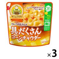 江崎グリコ クレアおばさんの具だくさんコーンチャウダー 1セット(3食入)
