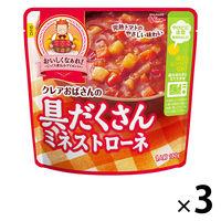 江崎グリコ クレアおばさんの具だくさんミネストローネ 1セット(3食入)