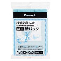 純正紙パック パナソニック用AMC93K