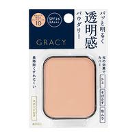 ピンクオークル10(赤みよりで明るめの肌色)