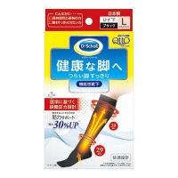 メディキュット 機能性靴下 L 1足 Dr.Scholl(ドクターショール) レキットベンキーザー・ジャパン