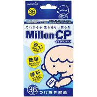 MiltonCP 36錠