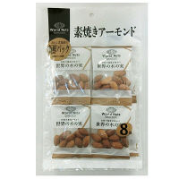 フジサワ素焼きアーモンド1袋