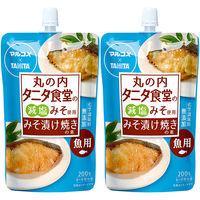 マルコメ 丸の内タニタ食堂魚用みそ漬の素 200g 1セット(2個)