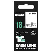 カシオ ネームランドテープ 布転写テープ 18mm 黒文字 1個 XR-118BK