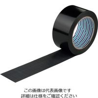 ダイヤテックス(DIATEX) パイオラン梱包用テープ K-10-BK 50MMX25M 1巻(25m) 356-3961 (直送品)