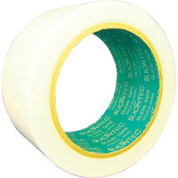 マクセル(maxell) スリオン 床養生用フロアテープ50mm×25m ホワイト 344002-WH-00-50X25 353-8834(直送品)