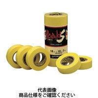 カモ井加工紙 カモ井 マスキングテープ車両塗装用(5巻入り) KABUKISJAN24 1セット(5巻:5巻入×1パック) 308ー5449 (直送品)