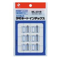ニチバン マイタック(R)ラミネートインデックス 小(25×18mm) 青 ML-231B