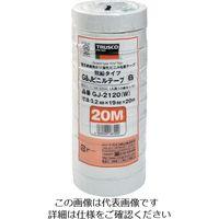 脱鉛タイプビニールテープ 19mmX20m 10巻り 白 GJ-2120 W 1パック(200m) 126-2254