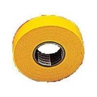 トラスコ中山 TRUSCO 脱鉛タイプビニールテープ 19mmX20m 10巻入り イエロー GJ2120 126ー2262 (直送品)