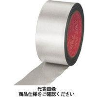 日立マクセル スリオン 超耐熱アルミ箔粘着テープ50mm 8063202050X20 1巻 351ー9121 (直送品)