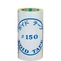 岡本 オカモト ボイドテープ210X25M 150 1巻 321-1061 (直送品)