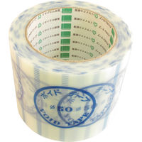 岡本 オカモト ボイドテープ90X25M 50 1巻 321-1045 (直送品)
