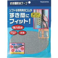 槌屋 すき間防水テープ グレー 10mm×15mm×2m SBE-003 1巻(2m) 356-4169 (直送品)